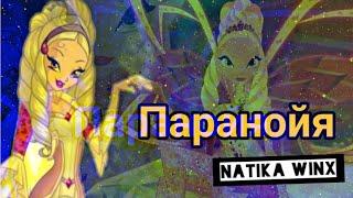 Диапро | ДЕВОЧКА НЕ АНГЕЛ | ПРИНЦЕССА БЕЗ СУДЬБЫ | КЛИП