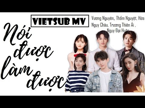 """[VIETSUB MV] """"Nói được làm được"""" – Vương Nguyên, Thẩm Nguyệt, Hứa Ngụy Châu,…"""