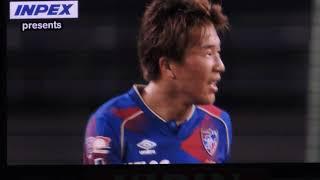 明治安田生命J1リーグ第22節 味の素スタジアム.