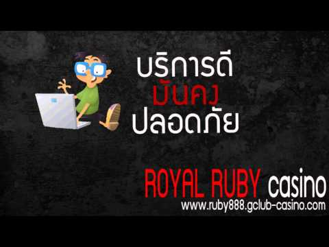 ROYAL RUBY 888