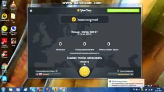 как розбанитися в Сампе спомощю CyberGhost 5