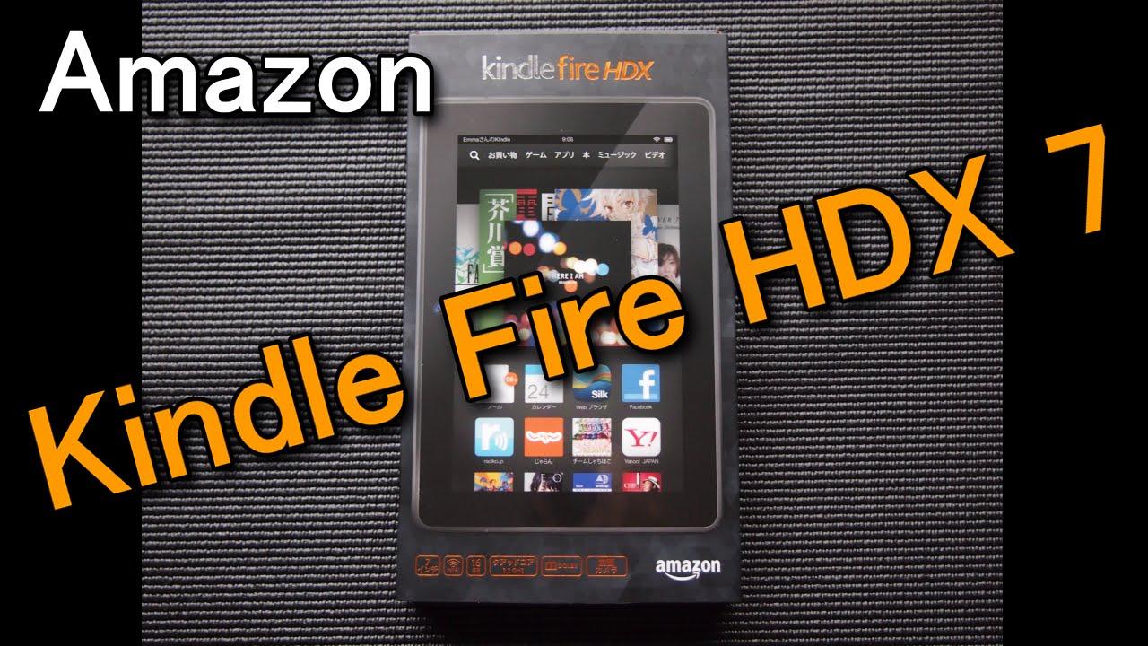 amazon kindle fire hdx 7タブレット レビュー volx youtube