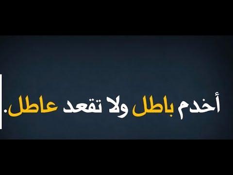 حكم وأمثال شعبية جزائرية Youtube