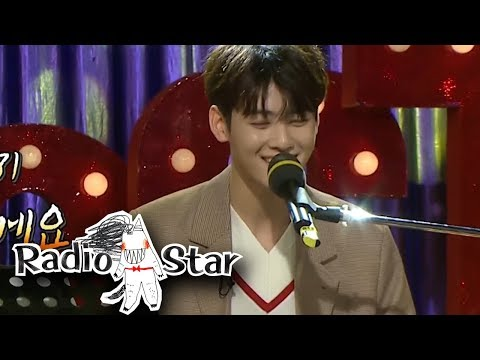 """Two People"" Sung By Cha Eun Woo [Radio Star Ep 567]"