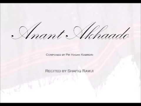Anant Akhaado (Verses 1-50) - Shafiq Rawji