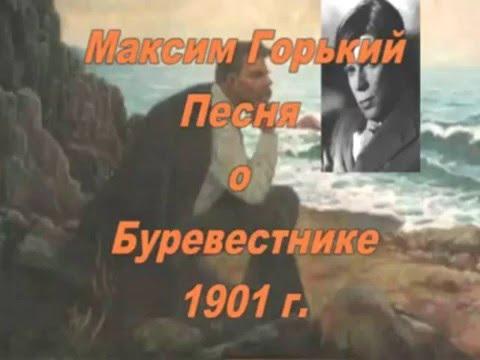 Степан жупанин вірші читати