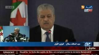 آخر خرجات الوزير الأول  عبد المالك سلال خلال اجتماع الثلاثية..!!!!