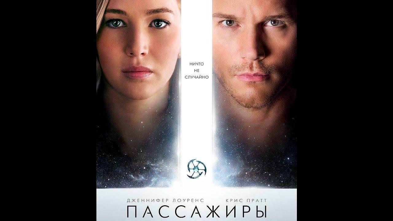 «Видео Фильмы 2016 Новинки» — 2010