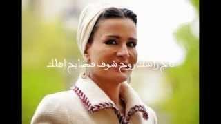 صور فضايح الشيخه موزه  المسند ..2013