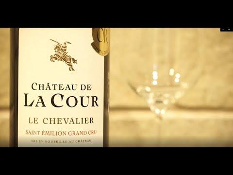 ワイン通販 Firadis WINE CLUB 30 ワインテイスティング動画 シャトー・ド・ラ・クール サン・テミリオン・グラン・クリュ(フランス ボルドー産赤ワイン フルボディ)