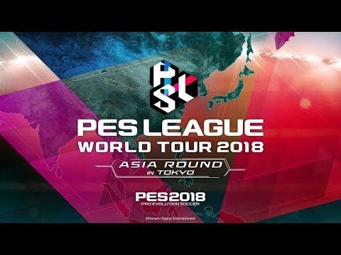 PES League World Tour 2018 - Asia Round in Tokyo.
