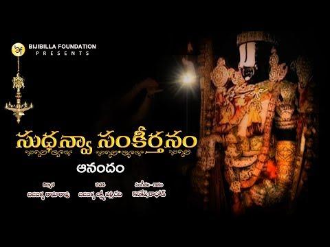 Anandam Jagadanandam - Kanakesh Rathod