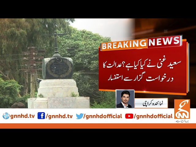 Sindh High Court hears case against Saeed Ghani for facilitating drug dealers