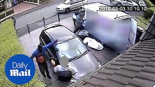 CCTV footage shows aggravated burglary with crow bar and axe - Daily Mail