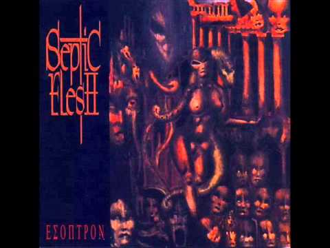 SEPTIC FLESH - Esoptron [1995] full album HQ