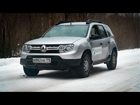 Лучший автомобиль за 600 000₽! Выбираем БУ Renault Duster! Всё что нужно знать!