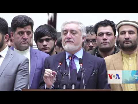 CEO Abdullah comments on Peace Talks with Taliban - VOA Ashna