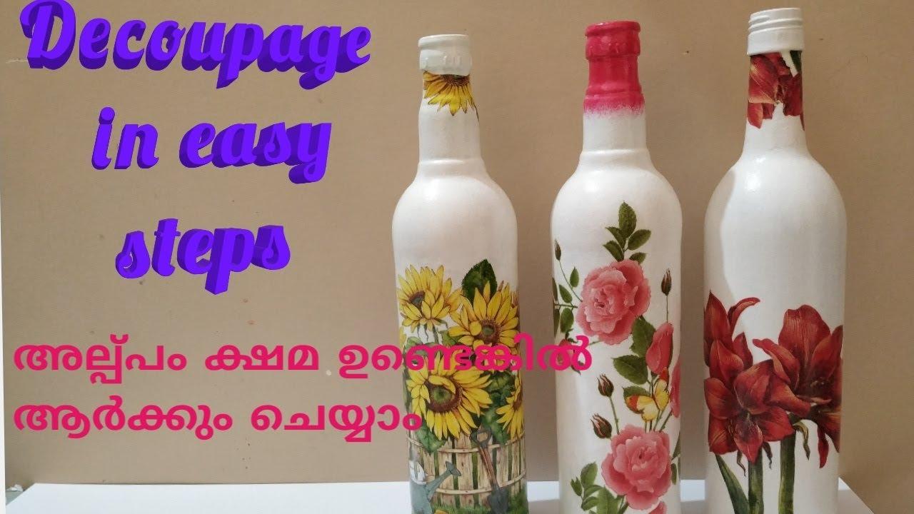 Basic Decoupage Tutorial/ Decoupage on bottle(Malayalam Video with English  subtitles)