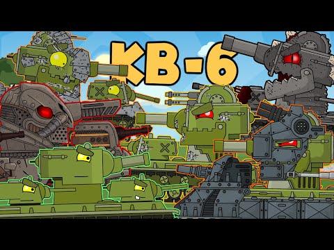 Все серии : История КВ-6 длинною в жизнь – Мультики про танки
