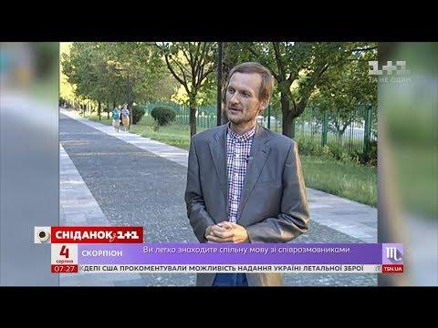 Смотреть Відомий телеведучий Олесь Терещенко тяжко хворий і потребує допомоги онлайн