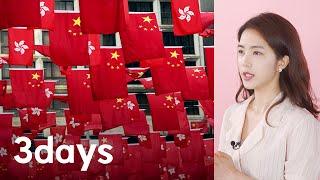 홍콩-중국 왜 싸우는 걸까? 180년 역사 총정리