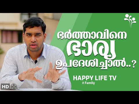 family counselling malayalam-Dr.BM Muhsin