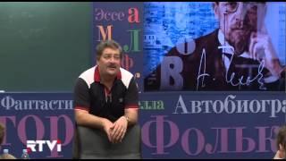 Чехов и Горький против Толстого. Часть  4