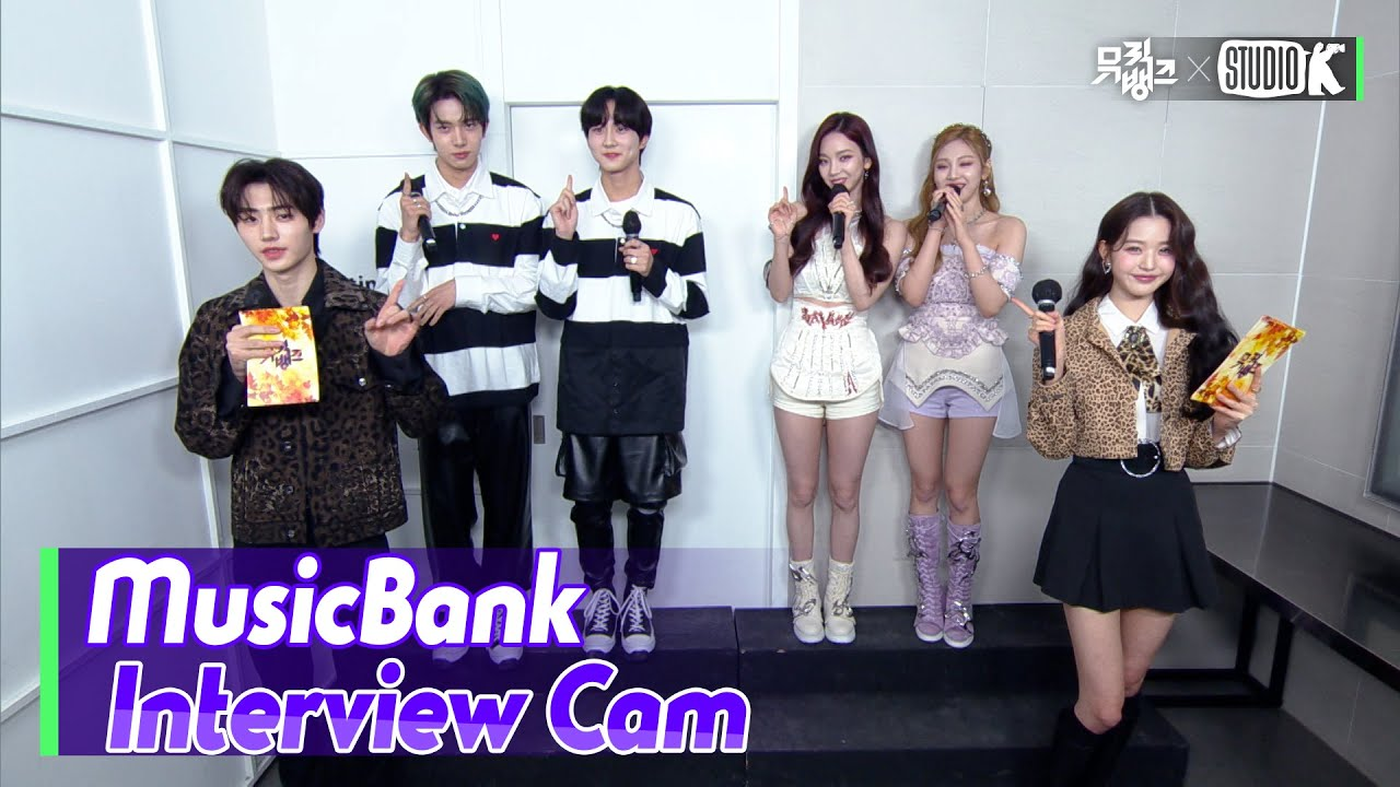Download (ENG SUB)[MusicBank Interview Cam] 에스파 & 엔하이픈 (aespa & ENHYPEN Interview)l @MusicBank KBS 211022