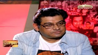 Guftagoo with Amit Kumar (Part 2/2)