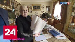 Жертва друзей-аферистов: вдова Алексея Баталова рассказала, кто ее обокрал - Россия 24