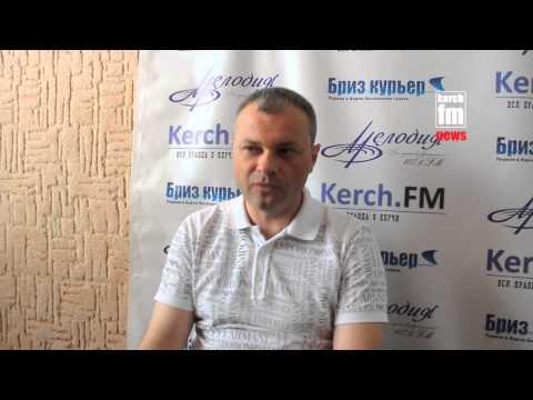 видео: Аварийный комиссар про ДТП и ОСАГО в Керчи