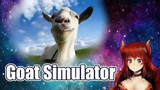 【Goat Simulator】わし、やぎになって宇宙へいく【にじさんじ】