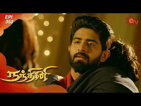 Nandhini - நந்தினி   Episode 353   Sun TV Serial   Super Hit Tamil Serial