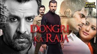 Dongri Ka Raja Full Movie   Hindi Movies Full Movie   Ronit Roy   Hindi Movies
