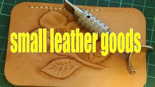 Download leather carving 1st attempt Mp3 and Videos