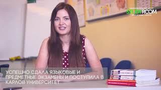 бесплатное обучение в Чехии для казахстанцев