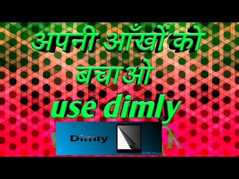 Save Your Eyes Use Dimly In Hindi, #veerajhacks