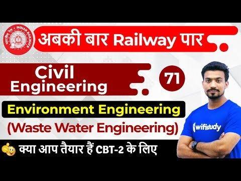 12:30 PM - RRB Group D 2019 | Maths by Sahil Sir | Partnership (साझेदारी) from YouTube · Duration:  25 minutes 39 seconds