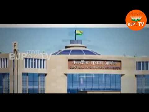 PM Modi to inaugurate new CIC building in New Delhi today