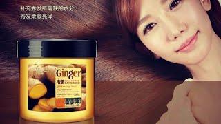 Bioaqua Ginger Hair Mask Review Hair Treatment
