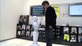 마음까지 읽는 '사람같은 로봇'…심리 치료까지
