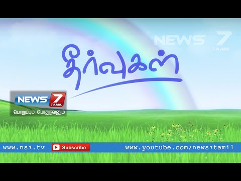 "Theervugal - Express ""fake anger"" to lower the risk of heart disease 