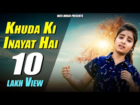 Khuda Ki Inayat Hai Part -2   Renuka Panwar & Gulshan Music   Romantic Hindi Songs 2019 Indian Songs