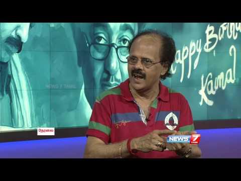 "Crazy mohan says - ""kamal haasan"" is combo of Sivaji ganesan & Nagesh |EN KAMAL  seg 4 |News 7 TAMIL"