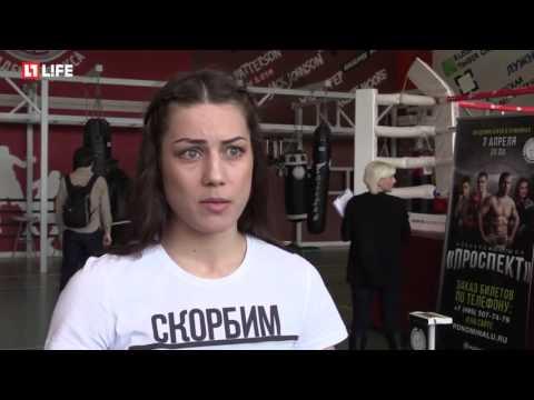 Самая красивая боксерша надела на взвешивание футболку с надписью Скорбим Санкт-Петербург