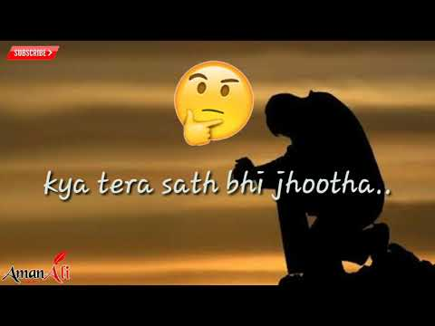 Ab doori hai itni (very sad whatsapp status)