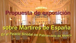 Invitación a exponer sobre los Mártires de España en Moscú