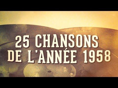 25 chansons de l'année 1958, Vol. 1 (Compilation)
