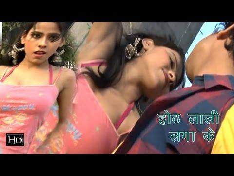 Lali Laga Ke   लाली लगा के   Bhojpuri Hot Songs