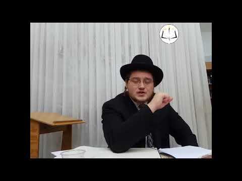 Урок третий - рав Леви Ицхак Риц - Ответы на вопросы и продолжаем изучать Талмуд
